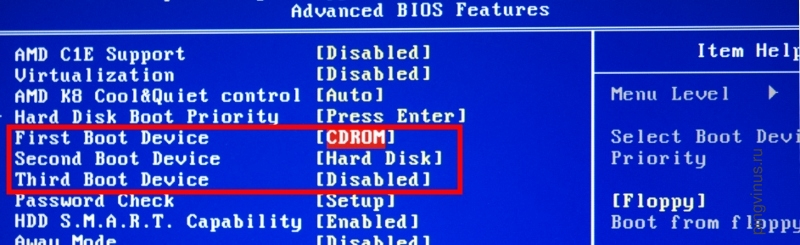 bios-boot-device-select